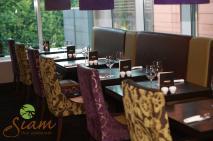 Cookie FM Nirina Siam Thai #Siam21