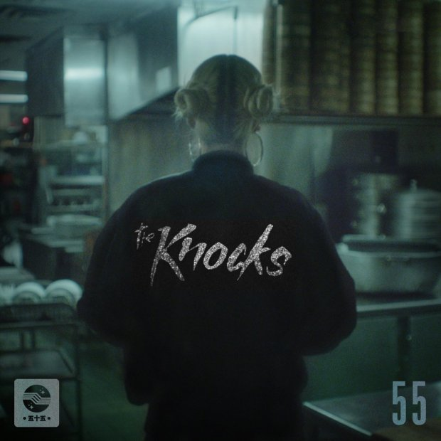 The Knocks 55