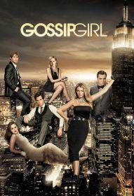 Gossip Girl - 10/10