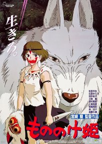 Princess Mononoke - 9/10