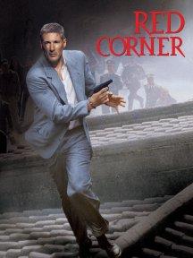 Red Corner - 7/10
