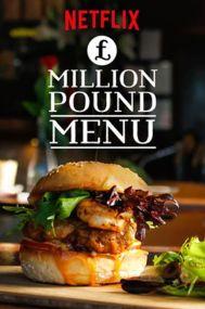 Million Pound Menu - 6/10